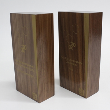 Picture of Trophy - Wood - CQCD